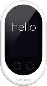 Pocketalk Classic Language Translator Device - Portable Two-Way Voice Interpreter - 74 Language Smart Translations in Real Time