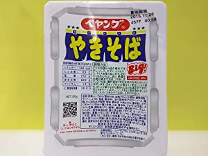 Peyang Yakisoba (10pacs) (Popular Yakisoba Noodles Second in Japan)【Ship From Japan】