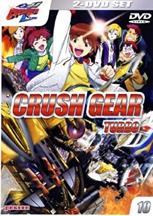Crush Gear Turbo, Vol. 10 (2 DVDs) [Alemania]: Amazon.es: Hajime Yadate, Atsuo Tobe, Shuji Iuchi, Hideharu Iuchi: Cine y Series TV