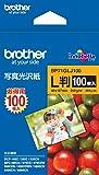 ブラザー工業 写真光沢紙 100枚 L判 BP71GLJ100