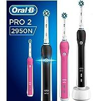 Oral-B 欧乐-B 电动牙刷特别版,带两个 CrossAction 刷头 Pink und Schwarz 2 Handstücken