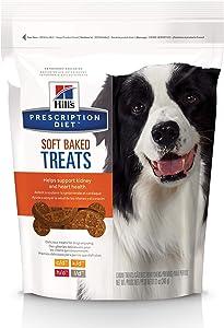 Hill's Prescription Diet Soft Baked Dog Treats, 12oz bag
