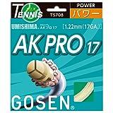ゴーセン(GOSEN) ウミシマ AKプロ17 (テニス用) ナチュラル TS708NA