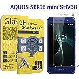 AQUOS SERIE mini SHV38 強化ガラスフィルム[Danyee安心交換保証付] 日本製ガラス 0.3mm 9H硬度 2.5D (SHV38)