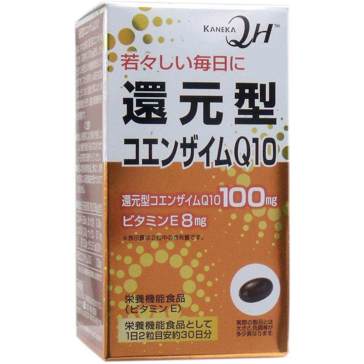 【ユニマットリケン】還元型コエンザイムQ10 60粒 ×5個セット B00W0GRJEW