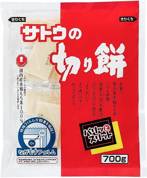 の 切り餅 サトウ 高いお餅はウマいのか!? 「切り餅」8種類を焼いて茹でて食べ比べ!