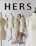 HERS(ハーズ) 2019年 9月号 [雑誌]