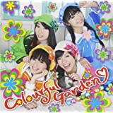 Colourful Garden [DVD同梱]