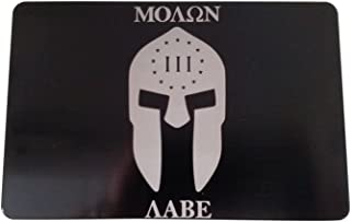 """product image for HMC Billet Movan Labe Aluminum Laser Engraved Trailer Hitch Cover - 3"""" x 5"""""""