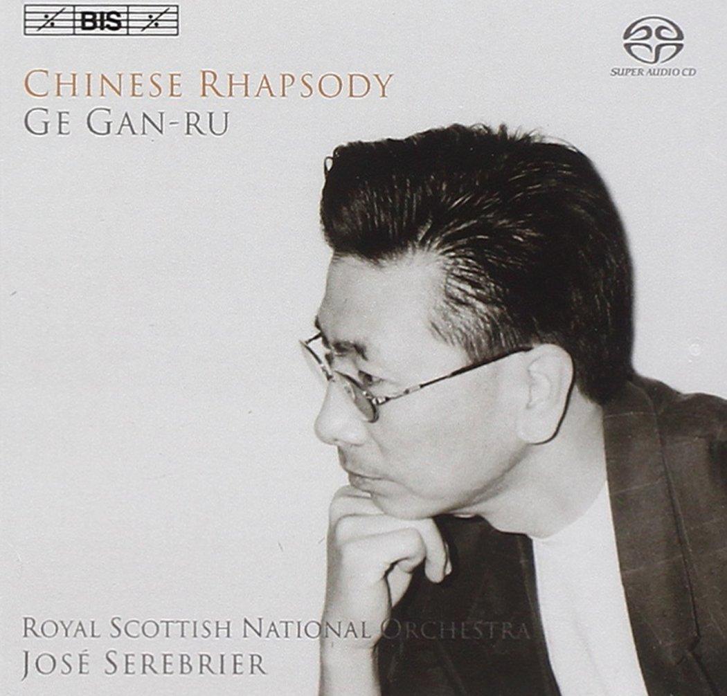 SACD : José Serebrier - Chinese Rhapsody (Hybrid SACD)