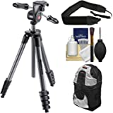 """Manfrotto 65"""" Compact Advanced Aluminum Tripod & 3-Way Head with Case (Black) with Backpack + Strap + Kit"""
