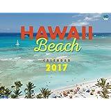 ハワイのビーチ カレンダー2017 ([カレンダー])