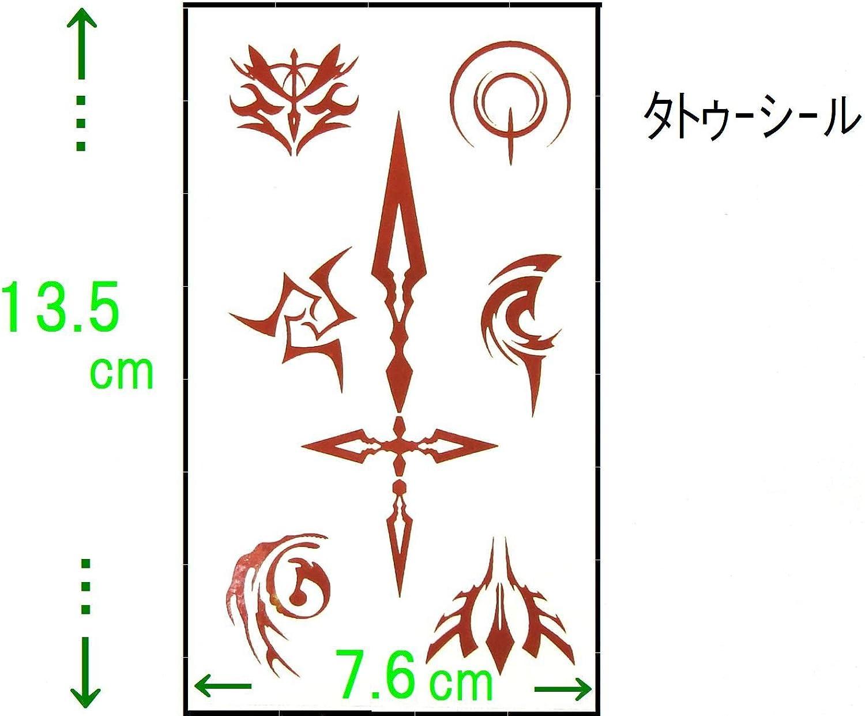Amazon Co Jp Fate Zeroの令呪7種類のタトゥーシールセット2枚 と メタルステッカーも 7種類 服 ファッション小物