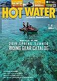 HOT WATER SPORTS MAGAZINE (ホットウォータースポーツマガジン )No.187 2019年 4月号 [雑誌]