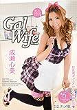 GalWife 成瀬心美 [DVD]