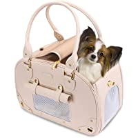 PetsHome Dog Carrier Purse, Pet Carrier, Cat Carrier, Foldable Waterproof Premium Leather Pet Travel Portable Bag Carrier for Cat and Small Dog Home & Outdoor Beige