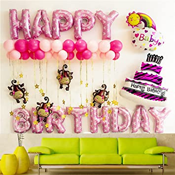 Happy Birthday Party Balloons Decoration Set Baby Girl Boy Aluminum Foil Banner Pump Star Letter Stripe