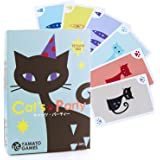 カードゲーム キャッツ・パーティー