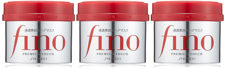 【資生堂】フィーノ プレミアムタッチ 浸透美容液ヘアマスクのサムネイル