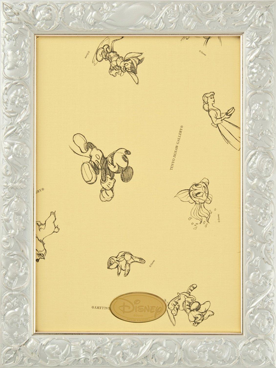 Puzzle frame Disney Characters Art figure panel 108P Pearl White (18.2x25.7cm) ディズニーキャラクターズ アートフィギュアパネル 108P用 パールホワイト