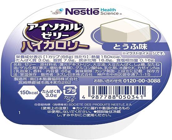 栄養 豆腐 豆腐のタンパク質量・栄養素について解説!豆腐を活かした減量レシピも紹介
