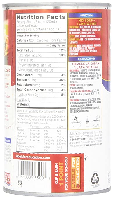 Campbells Tomato Soup, 26 Ounce Cans (Pack of 12)