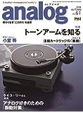 analog(アナログ)  2018年 10 月号 vol.61