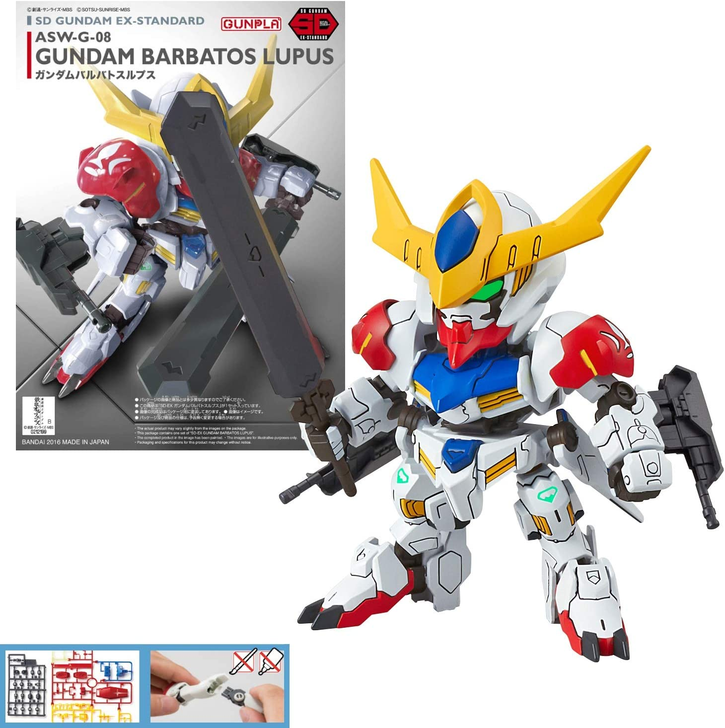 GUNPLA BANDAI - Maqueta Gunpla - Gundam - SD Gundam EX-Standard 014 Gundam Barbaos Lupus - Robot de construcción - MK57798/ BAS5057798