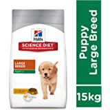 Hill's Science Diet Puppy Large Breed, Chicken Meal & Oats Recipe Dry Dog Food, 15 kg