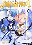 Madoka Magica. The Different Story 2 (Madoka Magica Different St)