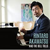 そして鐘は鳴る (And The Bell Tolls / Rintaro Akamatsu)