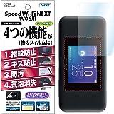 ASDEC アスデック Speed Wi-Fi NEXT W06 フィルム AFP画面保護フィルム2 ・指紋防止 防指紋・キズ防止・気泡消失・防汚・光沢 グレア・日本製 AHG-W06 (W06, 光沢フィルム)
