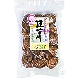 高千穂郷産しいたけ徳用大中葉70g 【椎茸料理レシピ付】