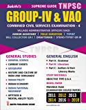 TNPSC Group IV(4) & VAO Exam Book 2018