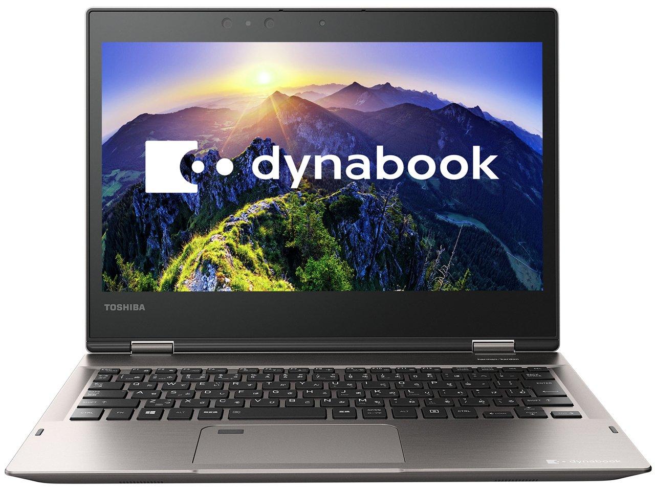 品質一番の 東芝 高性能モバイルノートパソコン PV82BMP-NJA dynabook B01NGT8AO6 東芝 オニキスメタリック PV82BMP-NJA B01NGT8AO6, ホスピマート:b75d711d --- ballyshannonshow.com