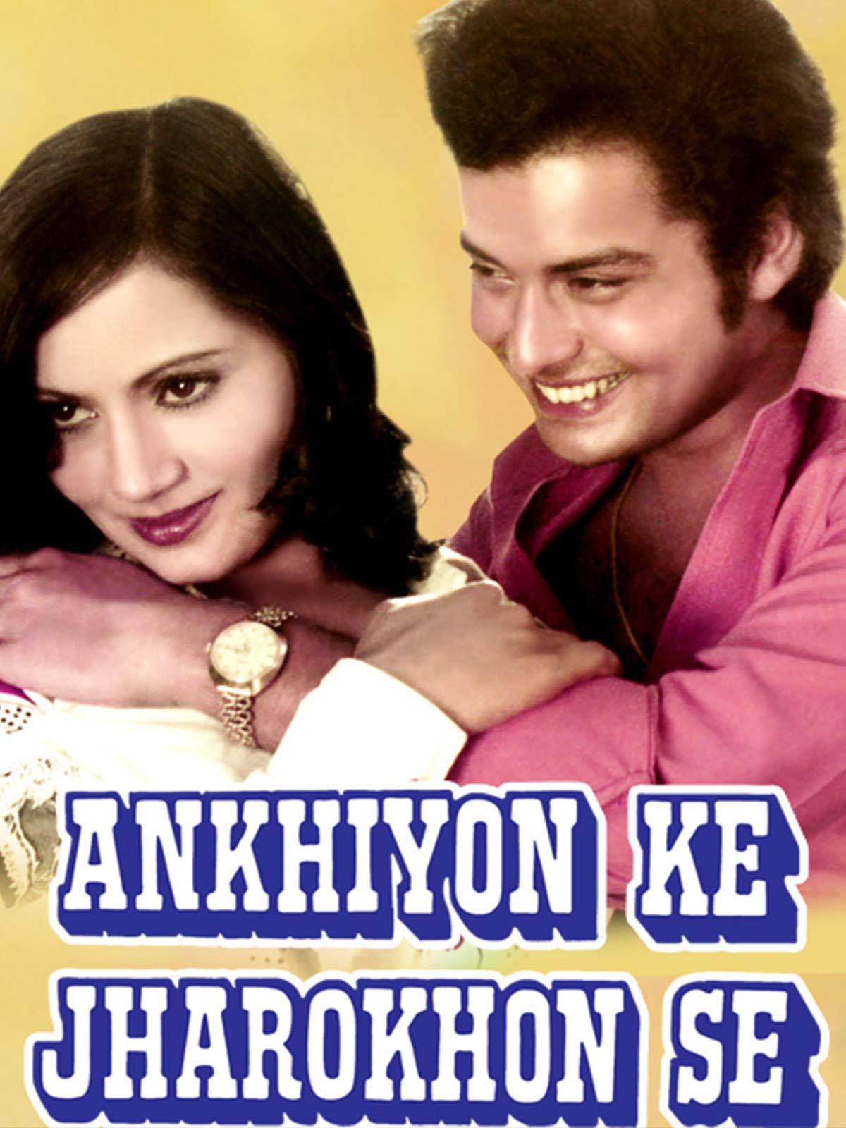 ankhiyon ke jharokhon se movie songs free download