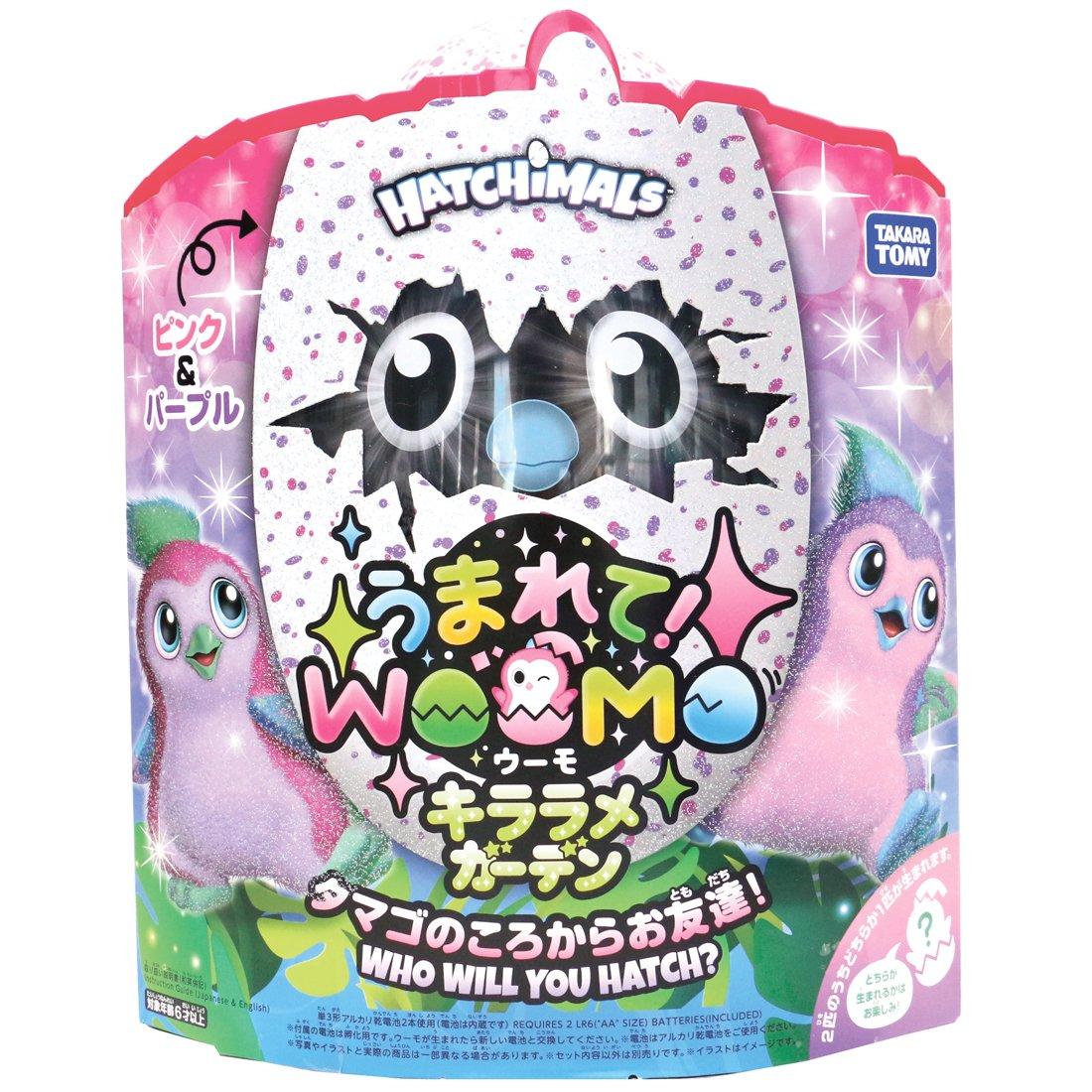 うまれて! ウーモ キララメガーデン ピンク&パープル (HATCHIMALS) B072JF5RGZ