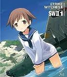ストライクウィッチーズ2 第1巻【初回生産限定】 [Blu-ray]