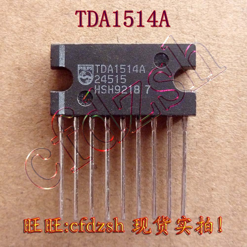Generic Tda1514a Tda1514 50w5pcs Lot Home Kitchen 50w Audio Amplifier With