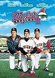 メジャーリーグ2 [DVD]