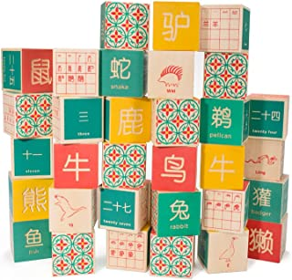 product image for Uncle Goose Chinese Blocks - Made in The USA