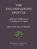 The Encompassing Epistle: Al-Risalah al-Jami'ah