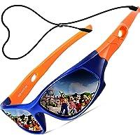ATTCL Unisex-niños Deportes Gafas De Sol Polarizado Uv400 Protección Súper Ligero años…