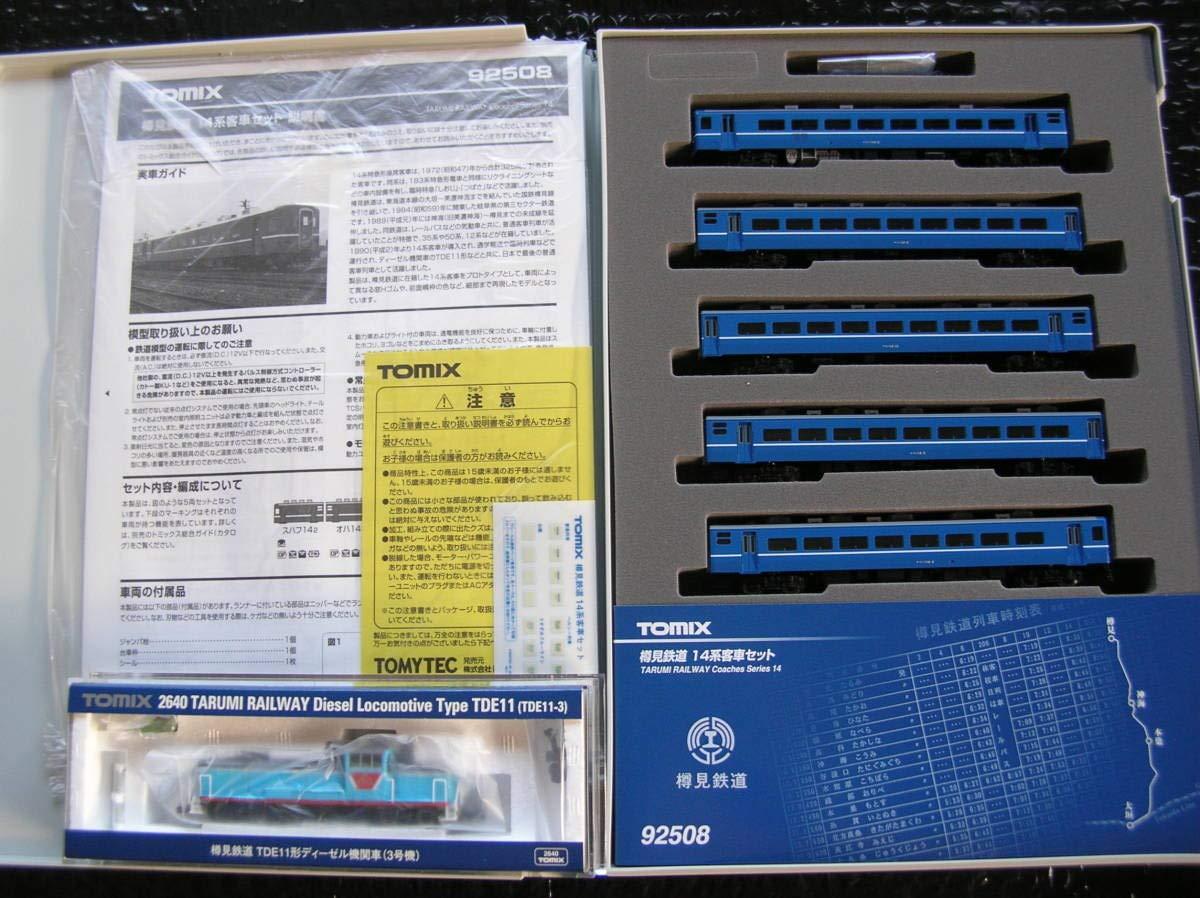トミックス TOMIX 樽見鉄道 TDE11形 機関車+客車 6両セット希少品 B07NTS9BPZ