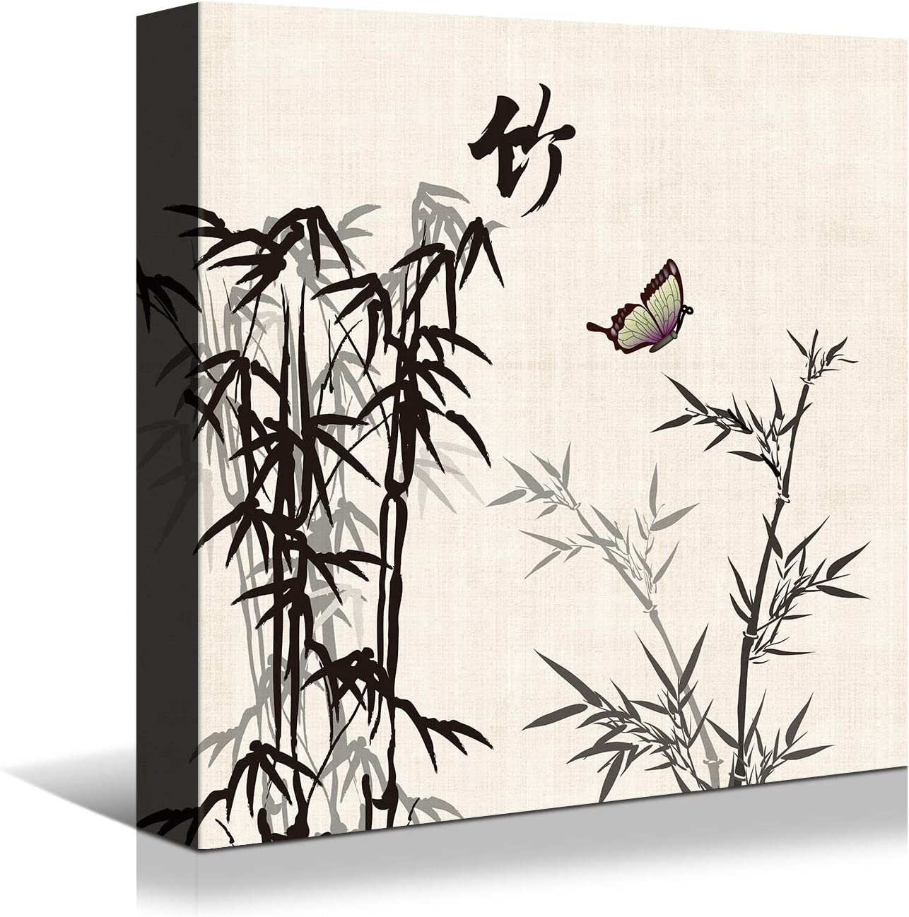 Looife Chinese Culture Canvas Wall Art - Square 12x12 Inch Ink Painting of Black Bamboo Flower Picture Artwork Giclee Prints Wall Decor, Modern Galeery Wrapped Art Deco for Home Decoration