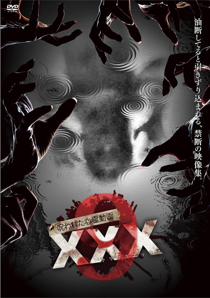 xxx triple video
