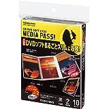 コクヨ CD/DVDケース メディアパス トール 2枚収容 10枚 黒 EDC-DME2-10D