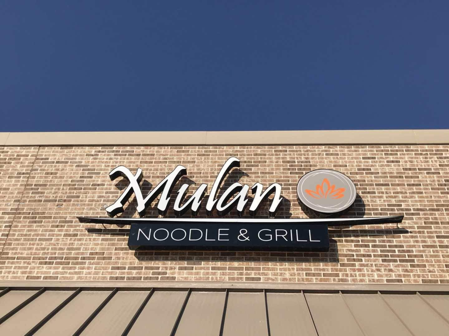 44 Custom Business Signs LED Illuminated Channel Letters Made in USA /…