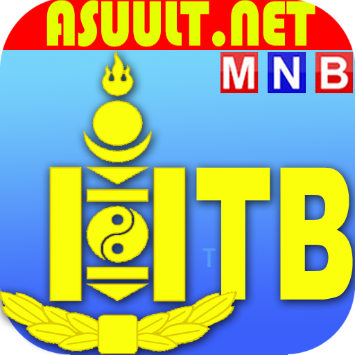 Amazon.com: Mongol TV: Appstore for Android