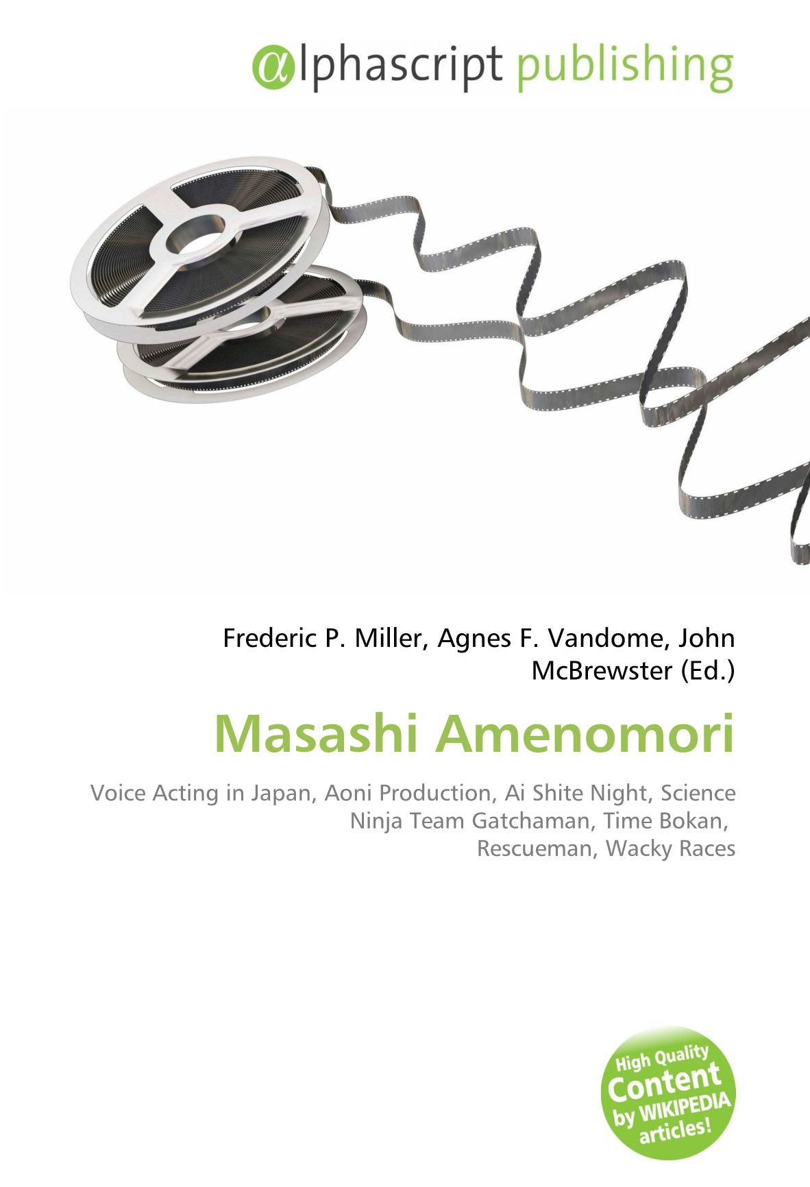 Masashi Amenomori: Voice Acting in Japan, Aoni Production ...